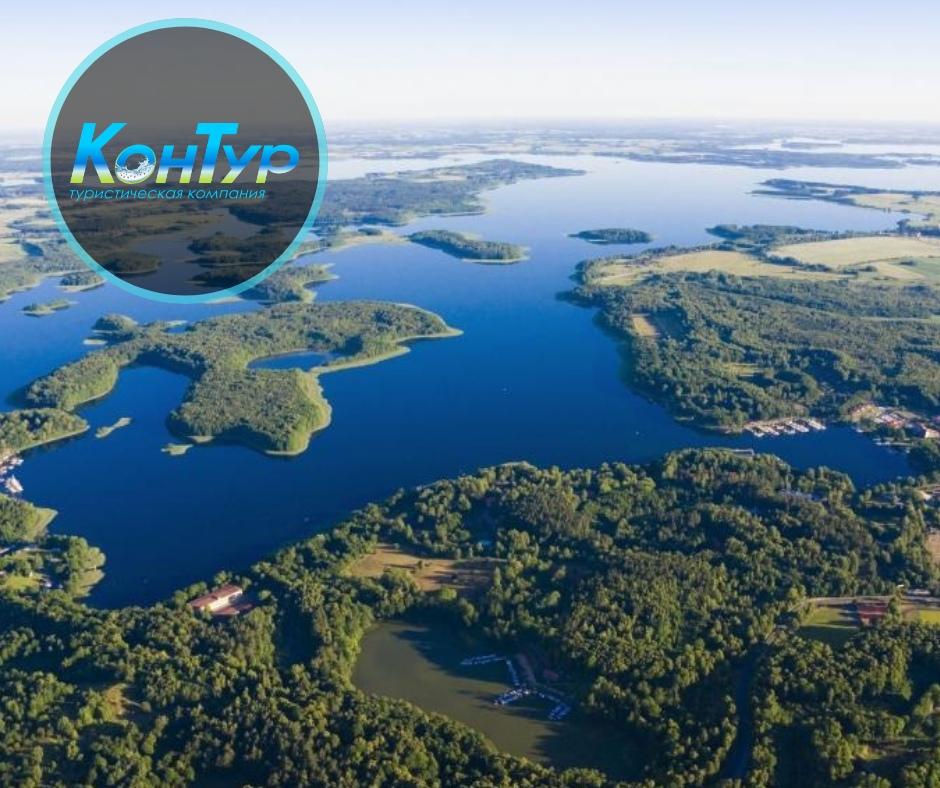Круиз по Мазурским озерам: Миколайки-Гижицко-Каунас